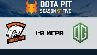 VP vs OG #1 (bo3) | Dota Pit 5, 20.01.17