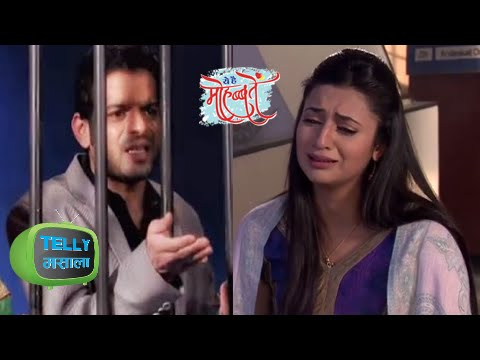 Raman Gets Jailed Because Of Subbu | Ishita Shocke