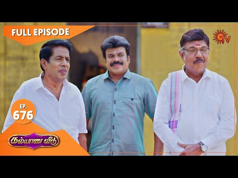 Kalyana Veedu - Ep 676 | 6 Nov 2020 | Sun TV Serial | Tamil Serial