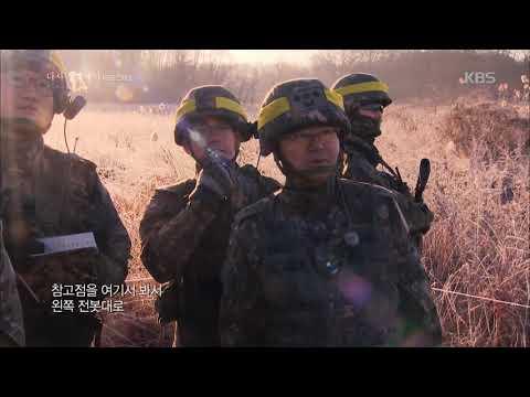 GP(Guard Post) 감시초소, 다시 경계에서 [KBS스페셜] 20190718