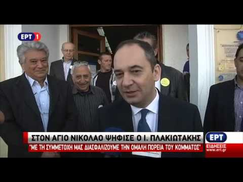 Γ. Πλακιωτάκης: Και οι δύο υποψήφιοι είναι άξιοι και ικανοί