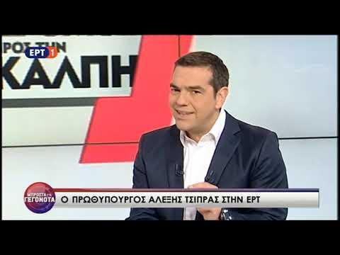 Αλ. Τσίπρας: Ο Κυριάκος Μητσοτάκης κρύφτηκε σε αυτή την προεκλογική περίοδο