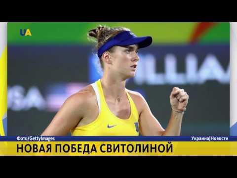 Новости. 16:00 за 5 января 2017 года - DomaVideo.Ru