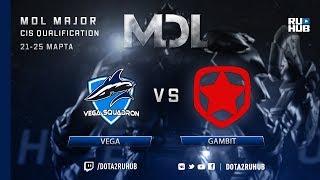 Vega vs Gambit, MDL CIS, game 2 [GodHunt, Lum1Sit]