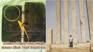 Video Disinilah Keberadaan Singgasana Ratu Bilqis dan Sisa Reruntuhan Negeri Saba' MP3, 3GP, MP4, WEBM, AVI, FLV Januari 2019