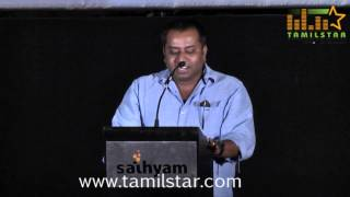 Thirudan Police Movie Audio Launch Part 1