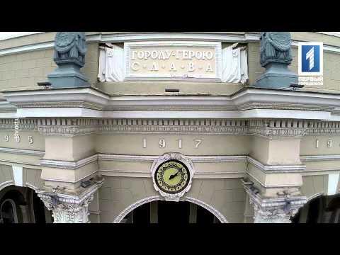 Odessa Drone Video