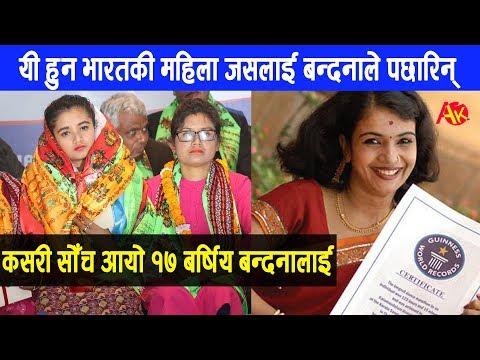 (यी हुन् भारतकी महिला जसलाई बन्दनाले ३ घण्टाले पछारिन्, यसरी आएको थियो सोँच    Bandana Nepal - Duration: 13 minutes.)