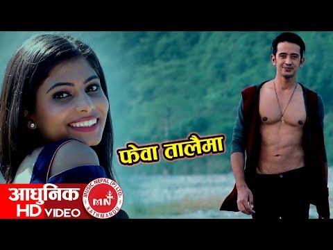 (Phewa Talaima - Mahesh Silpakar Ft. Deepak Karki &...4 min..44 sec.)
