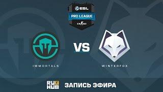 Immortals vs. WinterFox - ESL Pro League S5 - de_overpass [flife, sleepsomewhile]