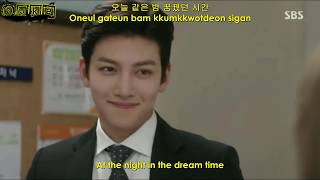 [HAN-ROM-ENG] O WHEN - (어떻게 말할까) HOW TO SAY. Suspicious Partner OST.Part 2