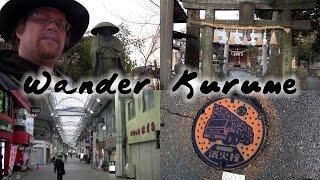 Kurume Japan  city photos : Wander Kurume - I Live in Japan 172