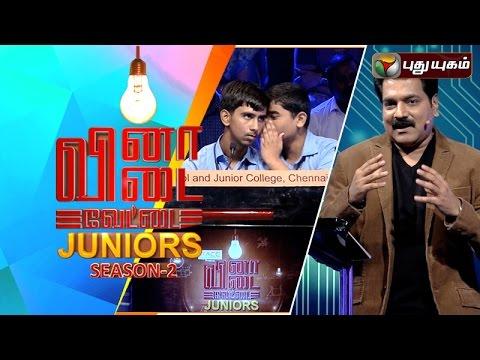 Vina Vidai Vettai Juniors (Season2) | 11/10/2015 | Puthuyugam TV