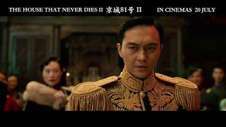 Nonton  Trailer        81   Ii  The House That Never Dies Ii Film Subtitle Indonesia Streaming Movie Download