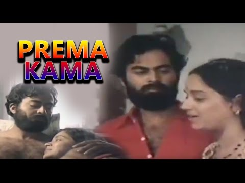 Full Kannada Movie 1978 | Prema Kama | Devadas, Chayapathi, Rekha Rao.