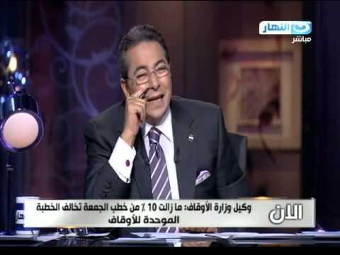 بالفيديو.. الأوقاف:  بعد 30 يونيو انتقاد المسئولين غير مسموح