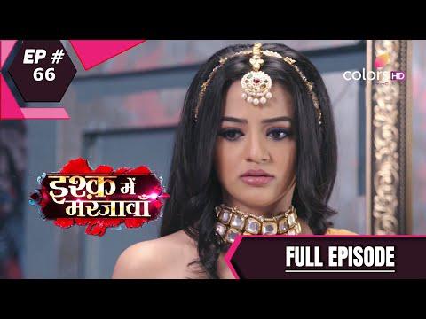 Ishq Mein Marjawan S2   इश्क़ में मरजावाँ   Episode 66   26 September 2020