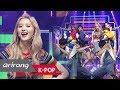 Pop] EXID(이엑스아이디) _ LADY(내일해) _ Ep.308 _ 042018