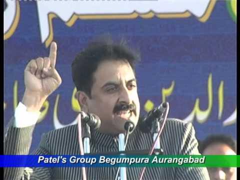 Video MIM MLA Imtiyaz Jaleel Speech in Beed 06-01-2015 Presenting by Mohd  Anikh Patel download in MP3, 3GP, MP4, WEBM, AVI, FLV January 2017