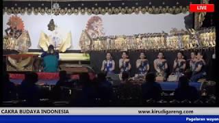 "Video Ki Rudi Gareng BT Duo Jo LAKON ""DEWO RUCI"" Halaman Makam Bung Karno MP3, 3GP, MP4, WEBM, AVI, FLV Maret 2019"