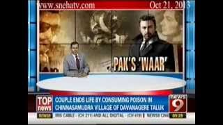Nonton Indian Channel Report On Pakistani Movie Waar Film Subtitle Indonesia Streaming Movie Download