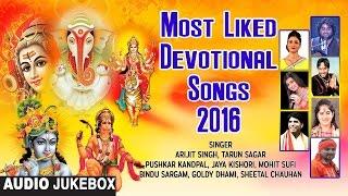 Most Liked Devotional Songs 2016 I AUDIO SONGS JUKEBOX I T-Series bhakti Sagar
