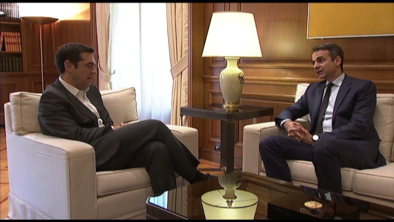 Συνάντηση με τον κ. Κυριάκο Μητσοτάκη για την συμφωνία στο Eurogroup και το Κυπριακό