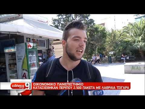 Συλλήψεις στην ΑΣΟΕΕ για παραεμπόριο με τον νέο νόμο | 06/09/2019 | ΕΡΤ