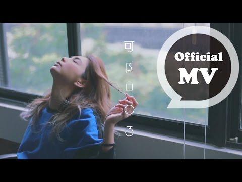 ELLA [ 30啊 Age of 30 ] Official Music Video (видео)