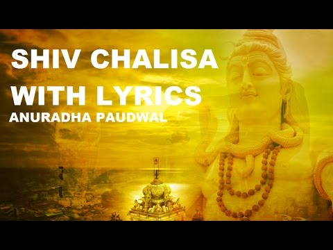 Video Shiv Chalisa with Lyrics By Anuradha Paudwal  I Full Video Song download in MP3, 3GP, MP4, WEBM, AVI, FLV January 2017
