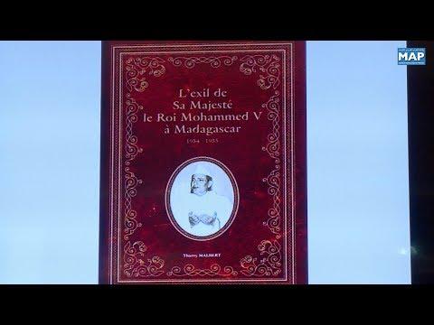 Conférence autour de l'ouvrage «L'Exil de Sa Majesté Mohammed V à Madagascar, de 1954 à 1955»