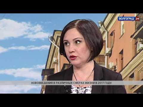 Нововведения в различных сферах жизни в 2017 году. Выпуск от 20.01.2017