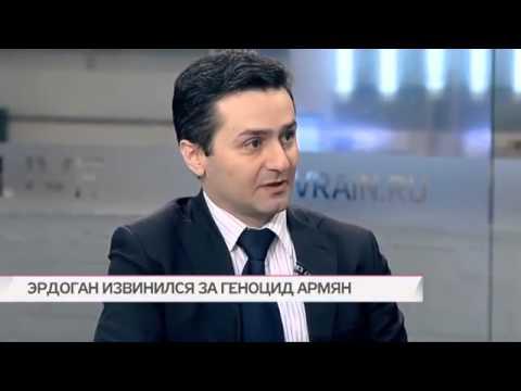 Эрдоган выразил соболезнования, но армяне по прежнему не удовлетворены  Почему (видео)