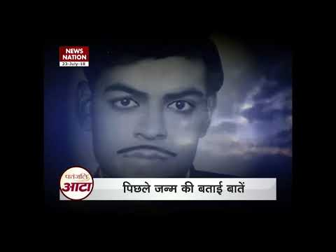 Video Rahasya: Is Reincarnation  a really possible? download in MP3, 3GP, MP4, WEBM, AVI, FLV January 2017