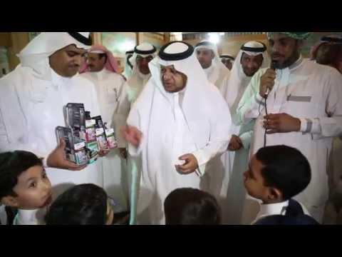 انطلاق العام الدراسي في جدة وزيارة مدير التعليم للنموذججية السادسة