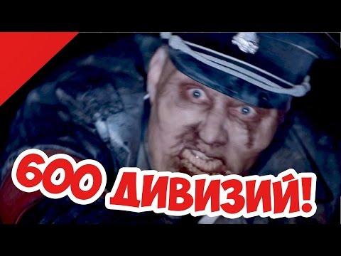 Зомби Апокалипсис в День Победы 4! Жесткий Мод!
