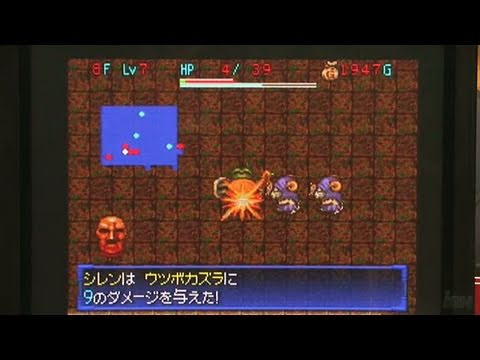 Mystery Dungeon : Shiren the Wanderer 2 Nintendo 64