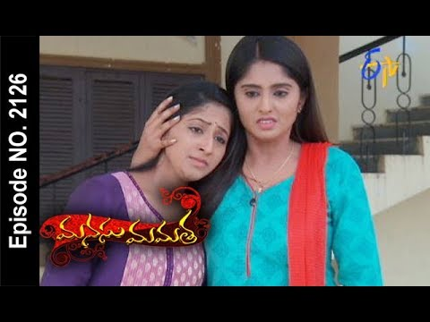 Manasu Mamata | 14th November 2017 | Full Episode No 2126