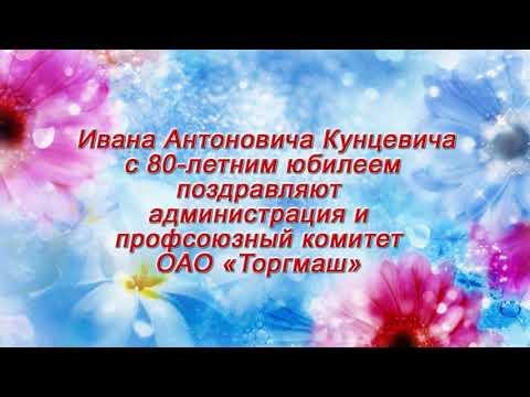 """Программа """"Примите поздравление"""" от 30.01.21."""
