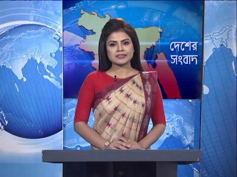 06 PM News || সন্ধ্যা ৭টার সংবাদ || 30 November 2020 || ETV News