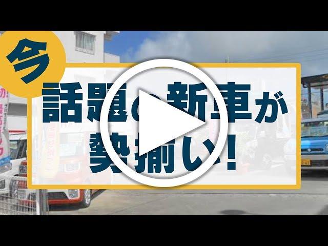 株式会社 トーワオートサービスの動画