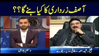 Video 11th Hour | Waseem Badami | ARYNews | 9 January 2019 MP3, 3GP, MP4, WEBM, AVI, FLV Januari 2019