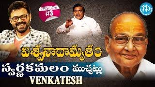 Venkatesh's Viswanadhamrutham (Swarnakamalam) – Full Episode 3