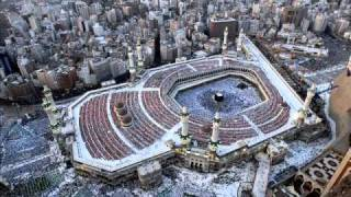 Vakia Suresi - Surat Al-Waqia - Kabeİmamları - Su'ud Al-Shuraim And Abd'ar-Rahman Al-Shuraim