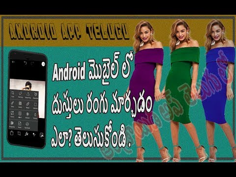 how to change dress color in android mobile
