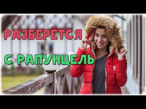 Дом-2 Последние Новости. Эфир (21.02.2016) 21 февраля 2016.