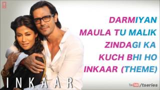 Nonton Inkaar Movie Full Songs Jukebox   Arjun Rampal  Chitrangda Singh Film Subtitle Indonesia Streaming Movie Download
