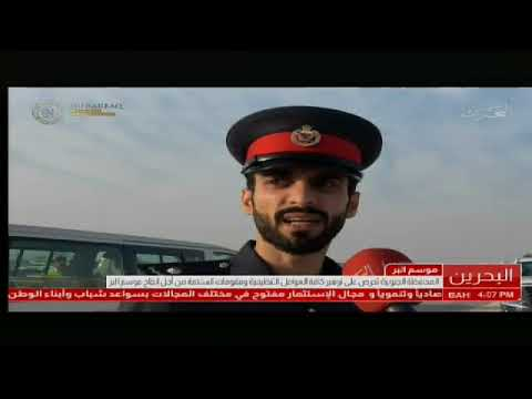 Southern Governorate dedicated to ensure safe camping  17/1/2018
