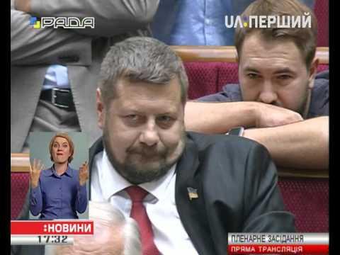Верховна Рада дозволила заарештувати Ігоря Мосійчука