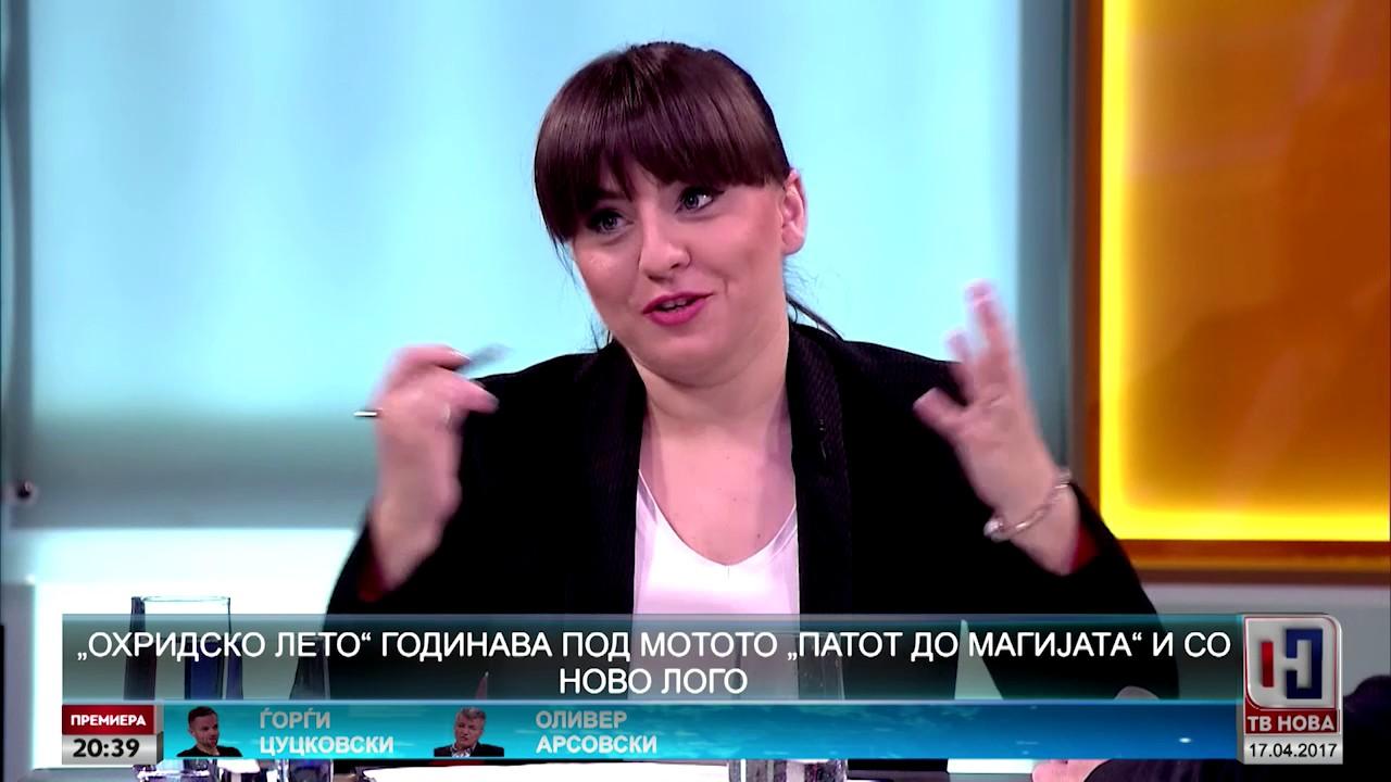 """""""Охридско лето"""" годинава под мотото """"Патот до магијата"""" и со ново лого"""